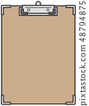 Binder illustration 48794875