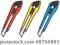 Illustration of cutter knife 48794883