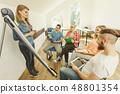 group, classroom, school 48801354