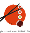 colorful sushi set of different types chopsticks and soy sauce 48804199