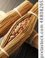 Straw natto 48808265