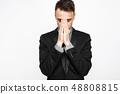 Focused businessman, in black suit 48808815