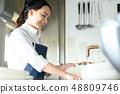 厨房餐厅女性 48809746