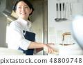 厨房餐厅女性 48809748