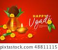 Happy Ugadi holiday composition. 48811115