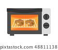 烤麵包機 48811138