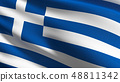 Greece national flag blowing in the wind isolated. 48811342