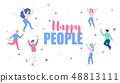행복, 기쁨, 만족 48813111