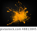 สี,วาดรูป,สาด 48813845
