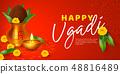 Ugadi holiday poster or babber. 48816489