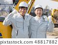 중장비 인물 일본인 48817882