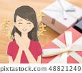 선물 48821249