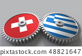 Flags of Switzerland and Greece on meshing gears. International cooperation conceptual 3D rendering 48821647