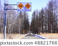 Road sign Road surface unevenness Decrease width 48821766