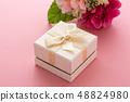 禮物 48824980