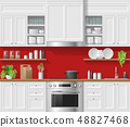 Modern white rustic kitchen with red background 48827468