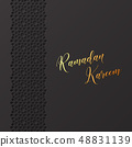 Ramadan Kareem holiday background. 48831139