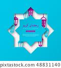 Ramadan Kareem holiday background. 48831140