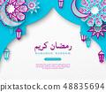 Ramadan Kareem holiday background. 48835694