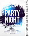 vector club disco party night flyer dancing event 48838475