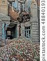Ruins ancient building 48840193