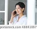 หญิงสาวภาพบุคคลมาร์ทโฟน 48841067