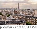 프랑스 파리 개선문 전망대에서 48841359