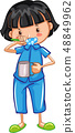 A girl brushing teeth 48849962