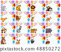 large set of animal invitations 48850272