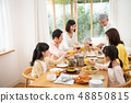 ภาพครอบครัวตระกูลสี่ชั่วอายุคน 48850815