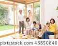 대가족 4 세대 가족 이미지 48850840