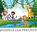 Children riding animal in nature 48852629