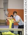 어린이 테니스 스쿨 48853042