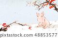 動物 豬 冬天 48853577