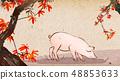 秋天 秋 日曆 48853633