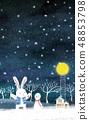 Winter Story 02 48853798