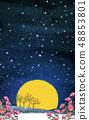 Winter Story 08 48853801