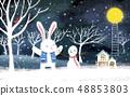 Winter Story 01 48853803