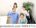 ครอบครัวภาพครอบครัว 48863731