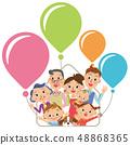 三代家庭房子氣球 48868365