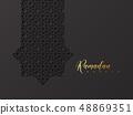 Ramadan Kareem holiday background. 48869351