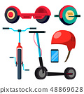 Bicycle, Scooter, Giroskuter, Mono Wheel Vector. Activity. City Transport. Isolated Flat Cartoon 48869628