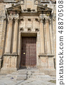 Entrance to the New Cathedral of Plasencia 48870508
