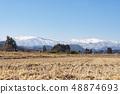 ภูเขา Zao และ Kababoko 48874693