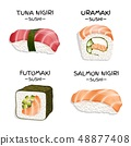 Set of four realistic sushi 48877408