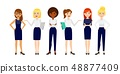 Set of six different smiling business woman 48877409