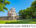 藍天的廣島和平紀念公園 48882723