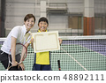Kids tennis school image Children with a certificate of recognition 48892111