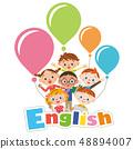 ลูกโป่งภาษาอังกฤษสำหรับเด็ก 48894007