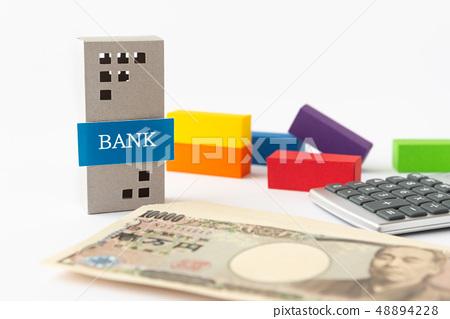 은행 BANK 한 만엔 지폐 대출 대출 적립 48894228